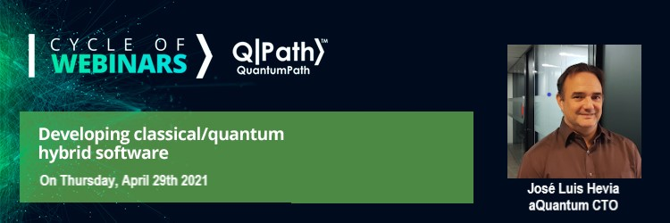 Developing classical/quantum hybrid software with QPath